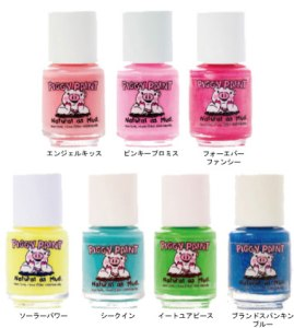 piggy%20polishes