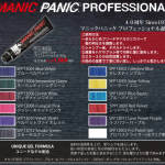 manicpaniproffesional color chartのコピー