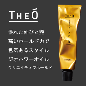 theopoweroil