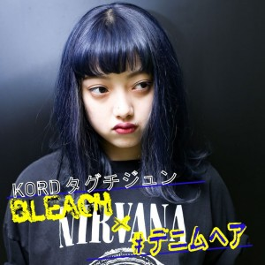 BLEACHxDENIM  visual変更H200610