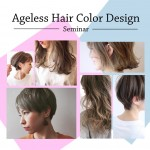 CLEO 清水 美圭 Ageless Hair Color Design Seminar